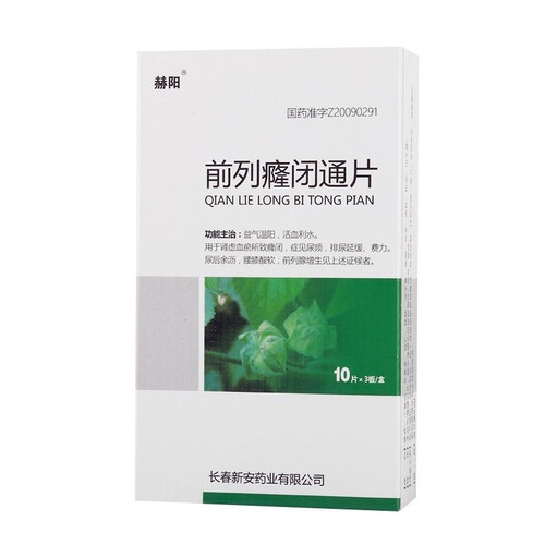 Heyang Qian Lie Long Bi Tong Pian For Prostatitis 0.3g*30 Tablets