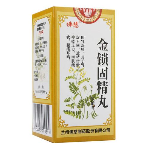 Fuci Jin Suo Gu Jing Wan For Premature Ejaculation 200 Pills