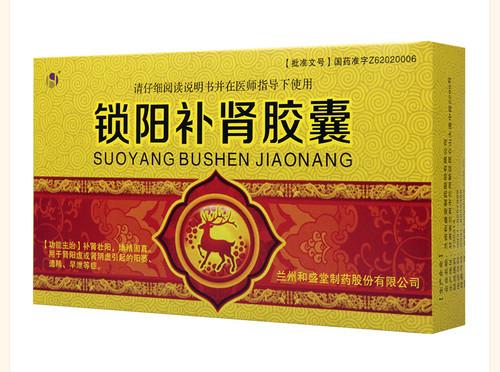 Heshengtang Suo Yang Bu ShenJiao Nang For TonifyingThe Kidney &Yang 36 Capsules