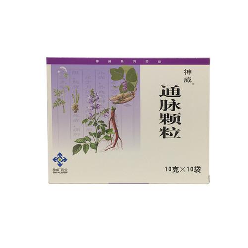 Shineway Tong Mai Ke Li For Arteriosclerosis 10g*10 Granules