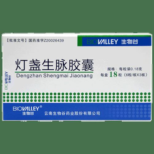 BIOVALLEY Dengzhan Shengmai Jiaonang For Coronary Heart Disease 0.18g*18 Capsules