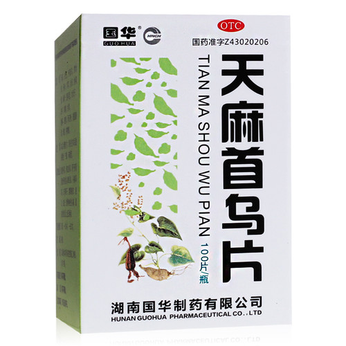 Guohua Tian Ma Shou Wu Pian For Hair Loss 0.25g*100 Tablets