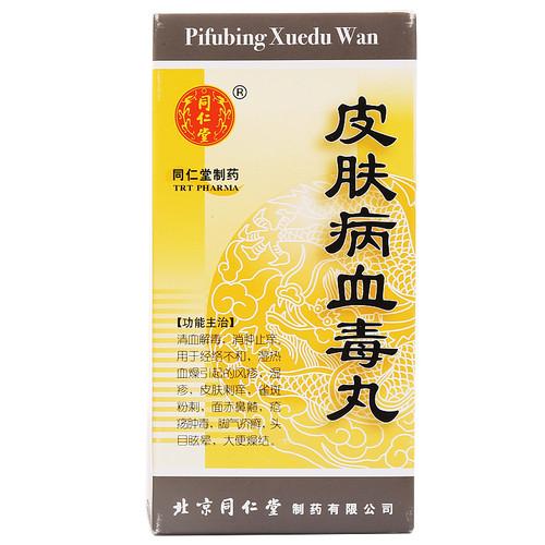 Tongrentang Pifubing Xuedu Wan For Dermatitis  0.15g*600 Pills