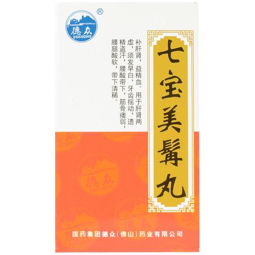 Dezhong Qi Bao Mei Ran Wan For Hair Loss 60g Pills