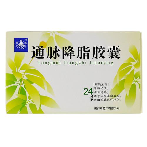 DINGLU Tongmai Jiangzhi Jiaonang For Hyperlipidemia  0.42g*24  Capsules