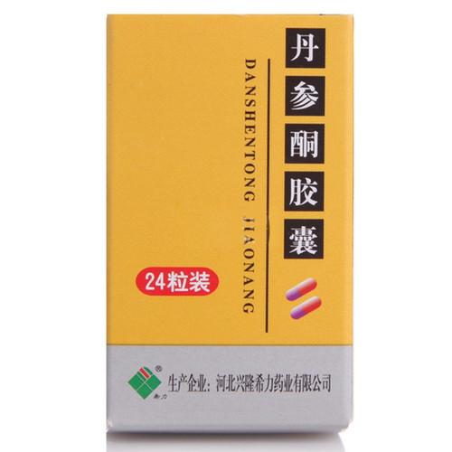Xili Dan Shen Tong Jiao Nang For Acne 0.25g*24 Capsules