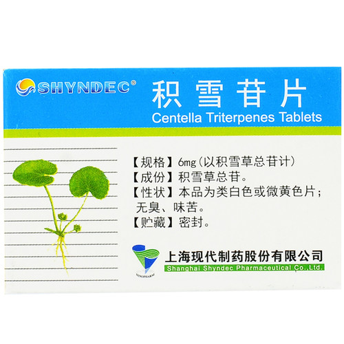 Shyndec Centella Triterpenes Tablets For Burn Wound 6mg*100 Tablets