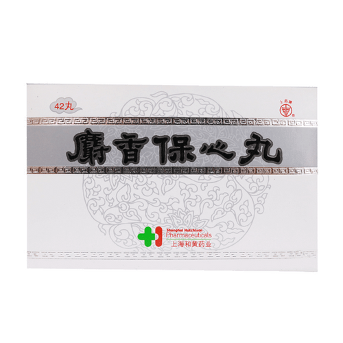Shang Yao Pai She Xiang Bao Xin Wan For Angina Pectoris 22.5mg*42 Pills