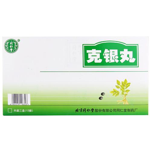 Tongrentang Ke Yin Wan For Psoriasis 10g*12 Bags