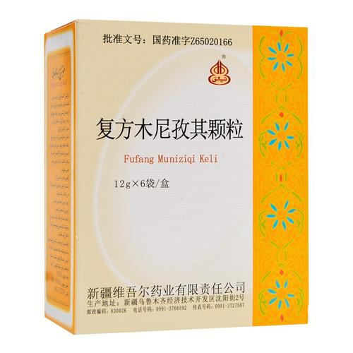 Xi Pa Fu Fang Mu Ni Zi Qi Ke Li For Condyloma Acuminatum 12g*6 Granules
