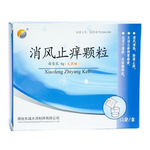 Buyang Xiaofeng Zhiyang Keli For Urticaria 6g*12 Granules