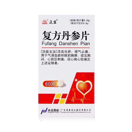 Zhongsheng Fufang Danshen Pian For Angina Pectoris 0.29g*60 Tablets