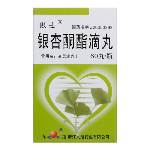 Ao Shi Yin Xing Tong Zhi Di Wan For Angina Pectoris  10mg*60 Pills