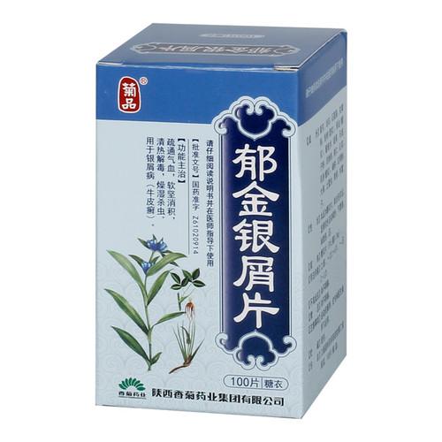 Ju Pin Yu Jin Yin Xie Pian For Psoriasis  0.24g*100 Tablets