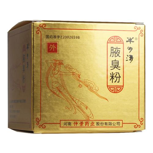 Banyueqing Ye Xiu Fen For  Body Odor 60g Bags