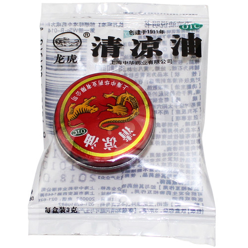 Long Hu Qing Liang You For Mosquito Bites  3g Ointment