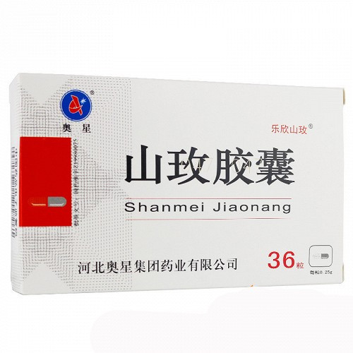 Aoxing Shanmei Jiaonang For Arteriosclerosis  0.25g*36 Capsules