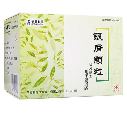 Huan Zhong Yin Xie Ke Li For Psoriasis 15g*10 Granules
