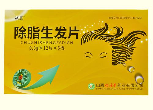Qixiao Chu Zhi Sheng Fa Pian For Hair Loss 0.3g*60 Tablets