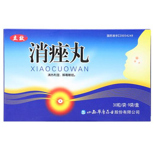 Lixiao Xiao Cuo Wan For Acne 270 Pills