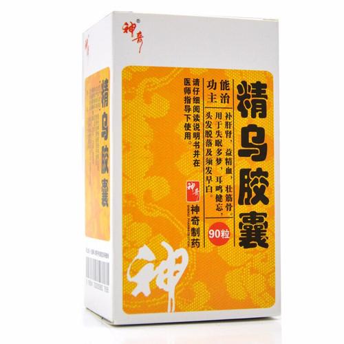 Shenqi Jing Wu Jiao Nang For Hair Loss  0.45g*90 Capsules