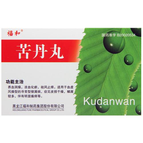 Fuhe Ku Dan Wan For Psoriasis 6g*6 Bags