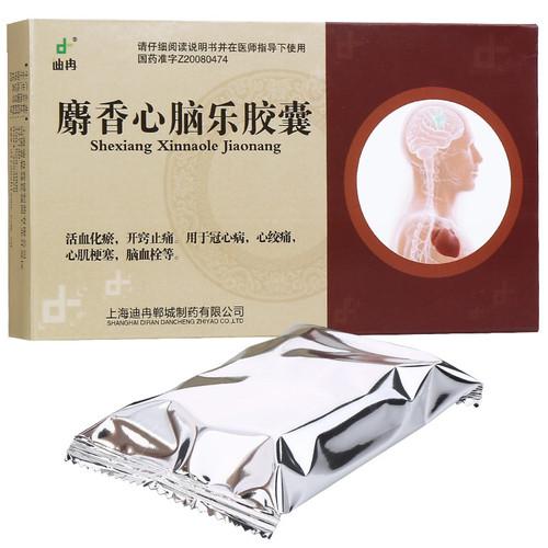 Jingyu Shexiang Xinnaole Jiaonang For Coronary Heart Disease  0.35g*36 Capsules