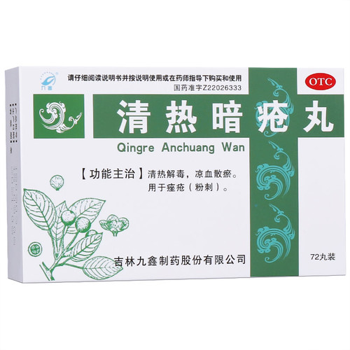 Jiuxin Qingre Anchuang Wan For Acne 72 Pills