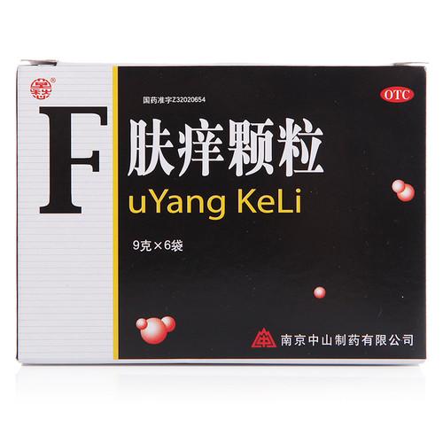 Mochou Fuyang Keli For Urticaria 9g*6 Granules
