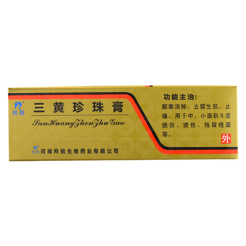 Lingrui San Huang Zhen Zhu Gao For Burn Wound 20g Ointment