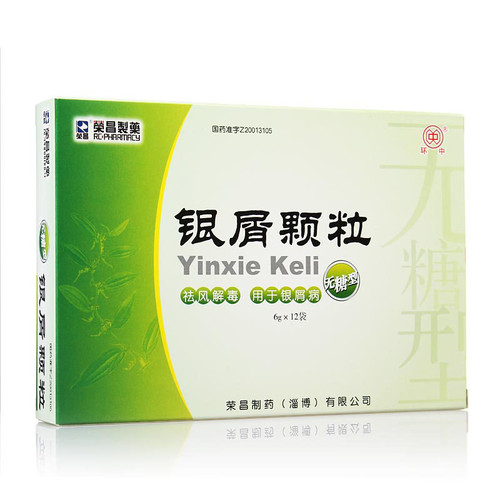 Rongchang Yin Xie Ke Li For Psoriasis 6g*12 Granules