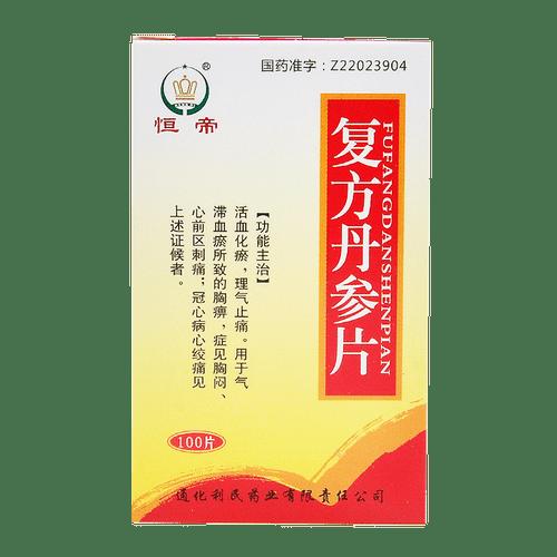 HENGDI FUFANGDANSHENPIAN For Coronary Heart Disease 0.32g*100 Tablets