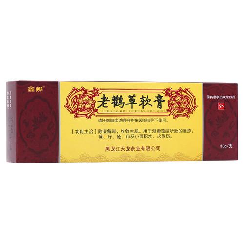 Xin Ye Lao Guan Cao Ruan Gao For Scabies 30g Ointment