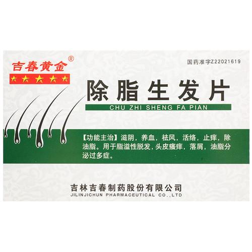 Jichun Chu Zhi Sheng Fa Pian For Hair Loss 48 Tablets