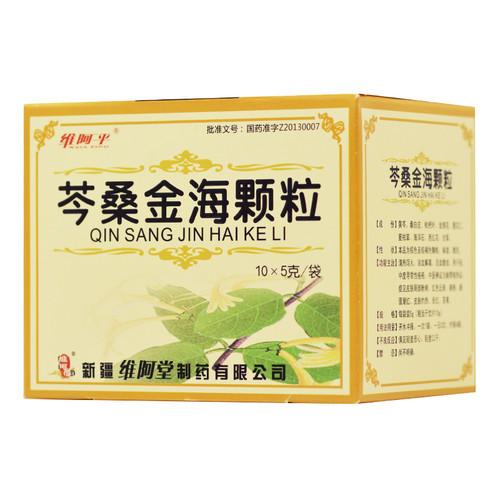 Weiaping Qin Sang Jin Hai Ke Li For Acne 5g*10 Granules