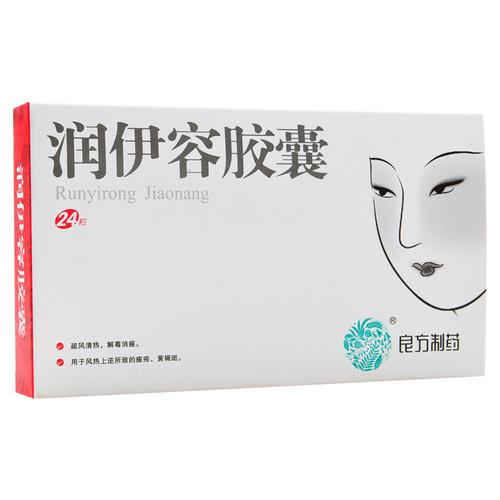 Liangfangzhiyao Runyirong Jiaonang For Acne 0.35g*24 Capsules