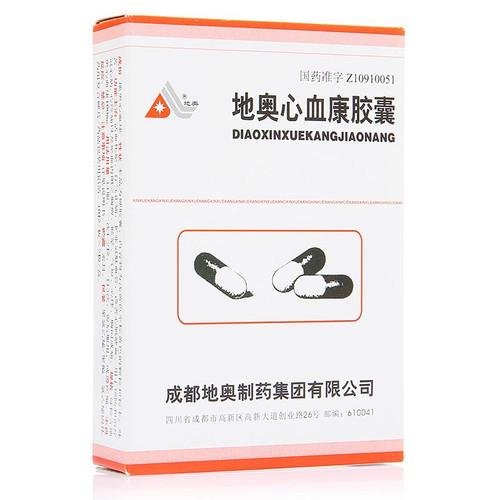 DIAO DIAOXINXUEKANGJIAONANG For Angina Pectoris   0.1g*20 Capsules