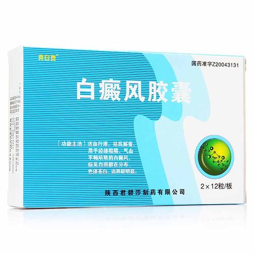 Kebailing Bai Dian Feng Jiao Nang For Vitiligo  0.45g*24 Capsules