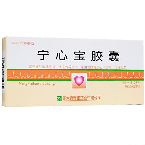 Tip Top Ning Xin Bao Jiao Nang For Arrhythmia 0.25g*24 Capsules