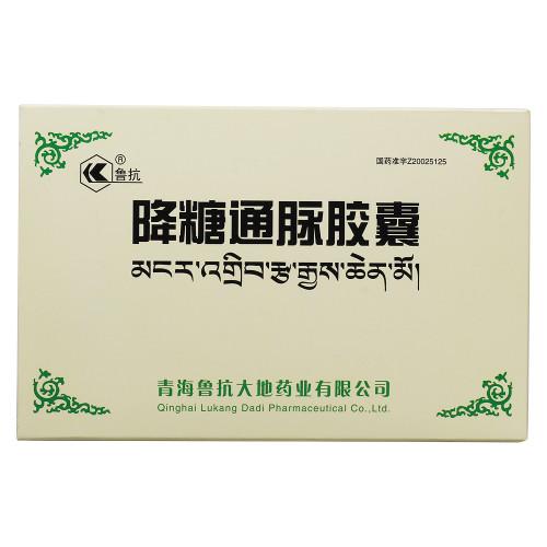 Lu Kang Jiang Tang Tong Mai Jiao Nang For Diabetes 0.35g*60 Capsules