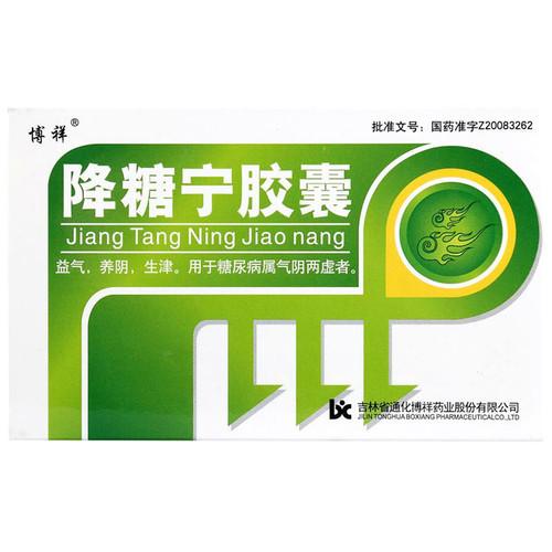 Bo Xiang Jiang Tang Ning Jiao Nang For Diabetes 0.4g*36 Capsules