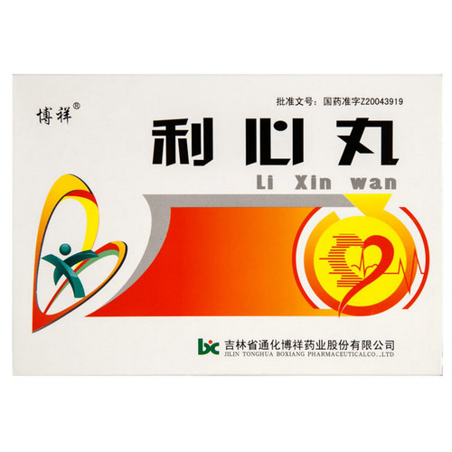 Bo Xiang Li Xin Wan For Heart Failure 9g*10 Pills