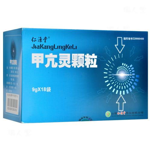 Ren Yuan Tang Jia Kang Ling Ke Li For Thyroid Disease 9g*18 Granules