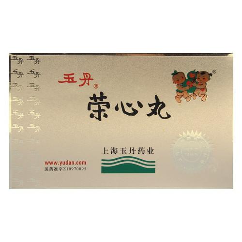 Yu Dan Rong Xin Wan For Myocarditis 1.5g*36 Pills