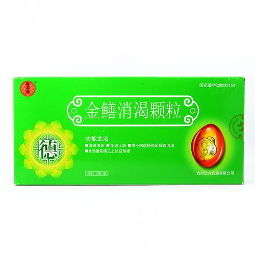 Han Fang Jin Shan Xiao Ke Ke Li For Diabetes 4g*15 Granules