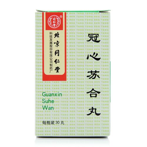 Tongrentang Guanxin Suhe Wan For Angina Pectoris 30 Pills