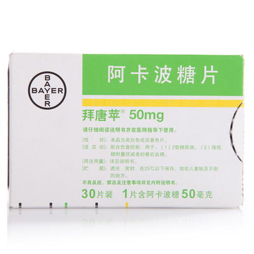 BAYER  A KA  BO TANG PIAN For Diabetes 50mg*30Tablets