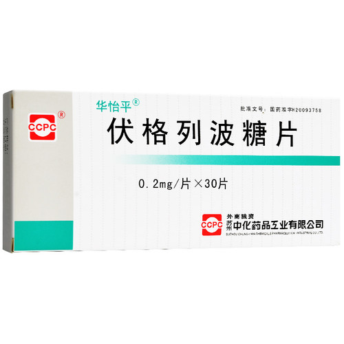 Hua Yi Ping Fu Ge Lie Bo Tang Pian For Diabetes 0.2mg*30 Tablets
