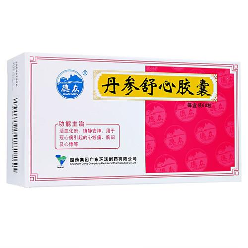 DEZHONG DAN SHEN SHU XIN JIAO NANG For Angina Pectoris  0.3g*60 Capsules