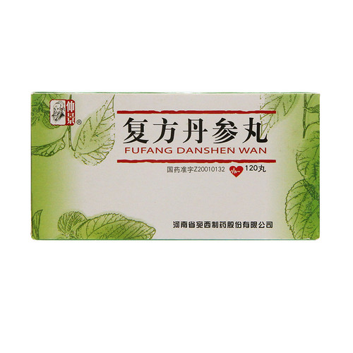 Zhongjing Fufang Danshen Wan For Coronary Heart Disease 0.2g*120 Pills